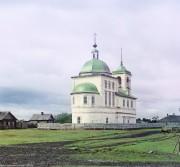 Церковь Вознесения Господня - Белозерск - Белозерский район - Вологодская область