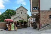 Тбилиси. Сорокомученический монастырь. Церковь Сорока мучеников Севастийских