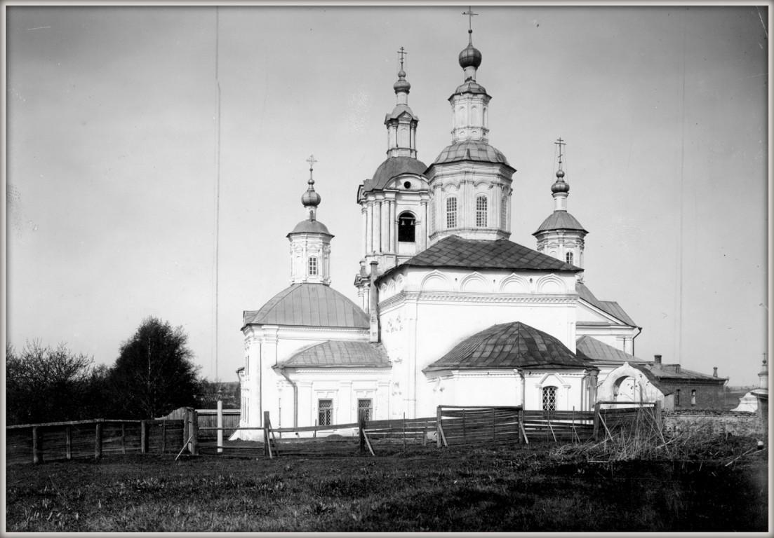 Церковь Воскресения Словущего, Вязьма