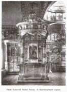 Церковь Благовещения Пресвятой Богородицы на Волковском кладбище - Фрунзенский район - Санкт-Петербург - г. Санкт-Петербург