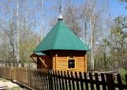 Часовня Троицы Живоначальной - Верхоуслино - Яранский район - Кировская область