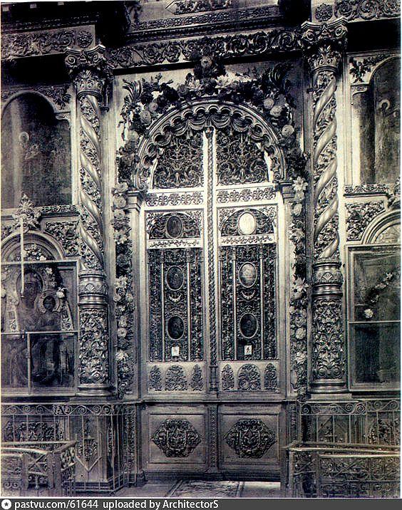 Церковь Смоленской иконы Божией Матери на Плющихе, Москва