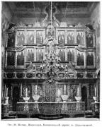 Церковь Богоявления Господня, что в Дорогомилово - Дорогомилово - Западный административный округ (ЗАО) - г. Москва