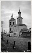 Церковь Никиты мученика - Вязьма - Вяземский район - Смоленская область