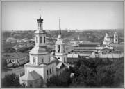 Церковь Илии Пророка - Вязьма - Вяземский район - Смоленская область