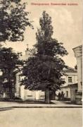 Троицкий Белгородский мужской монастырь - Белгород - Белгород, город - Белгородская область