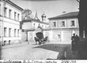 Никитский женский монастырь - Арбат - Центральный административный округ (ЦАО) - г. Москва