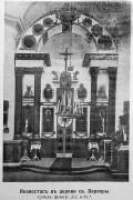 Церковь Варвары великомученицы - Сокиринцы - Сребрянский район - Украина, Черниговская область