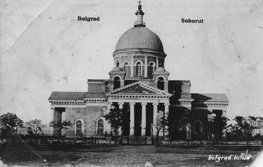 случаю старые фото г болград одесская обл итоге выйдет