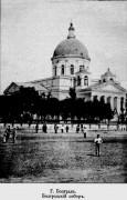 Болградский