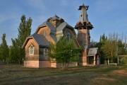 Церковь Пантелеимона Целителя - Тинаки - Наримановский район - Астраханская область