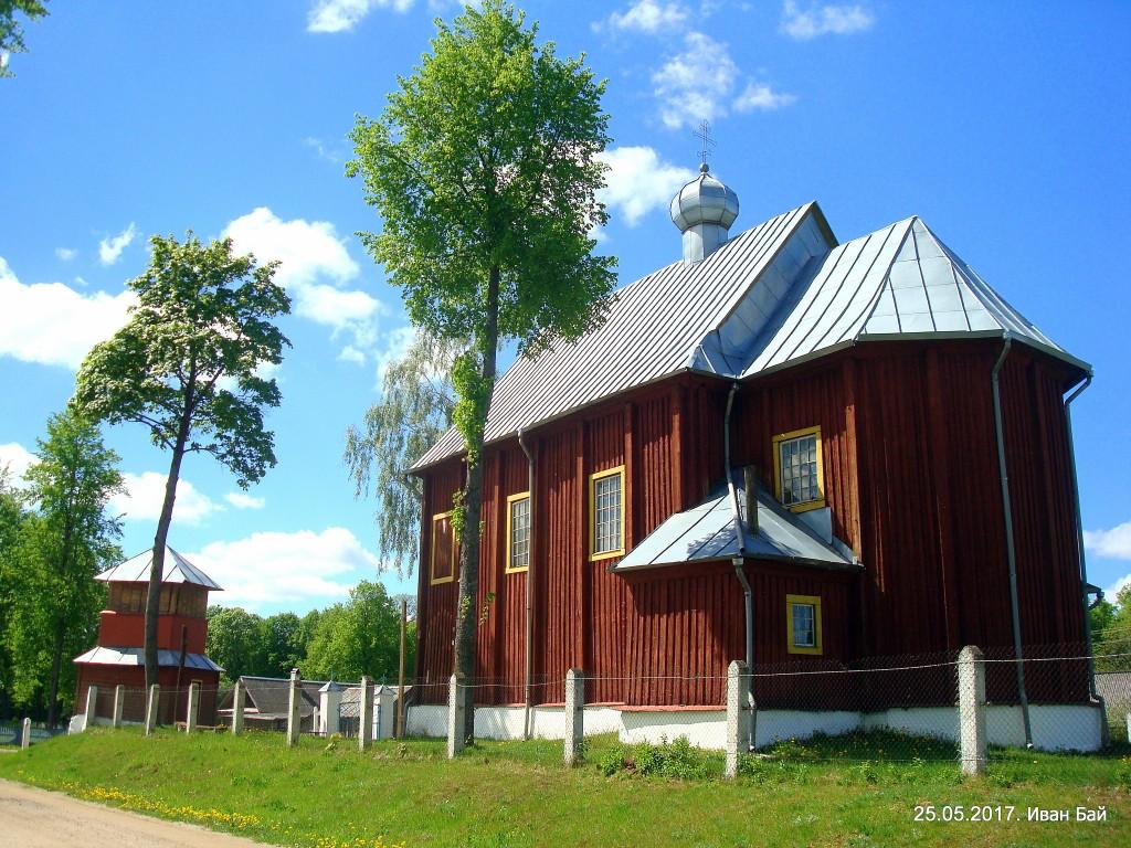 Церковь Троицы Живоначальной, Леонполь