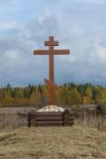 Церковь Рождества Пресвятой Богородицы - Кочмас, урочище - Плесецкий район - Архангельская область