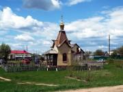 Часовня Николая Чудотворца - Петъял - Волжский район и г. Волжск - Республика Марий Эл