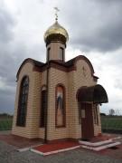 Клишино. Михаила Архангела, храм-часовня