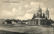 Собор Воскресения Словущего - Корчева, урочище - Конаковский район - Тверская область
