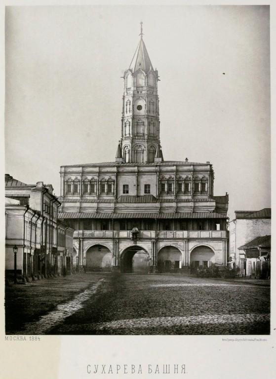 Часовня Николая Чудотворца в Сухаревой башне, Москва