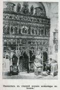 Монастырь Иоанна Сочавского - Сучава - Сучава - Румыния
