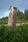 Часовенный столб - Татарка - Семёновский ГО - Нижегородская область