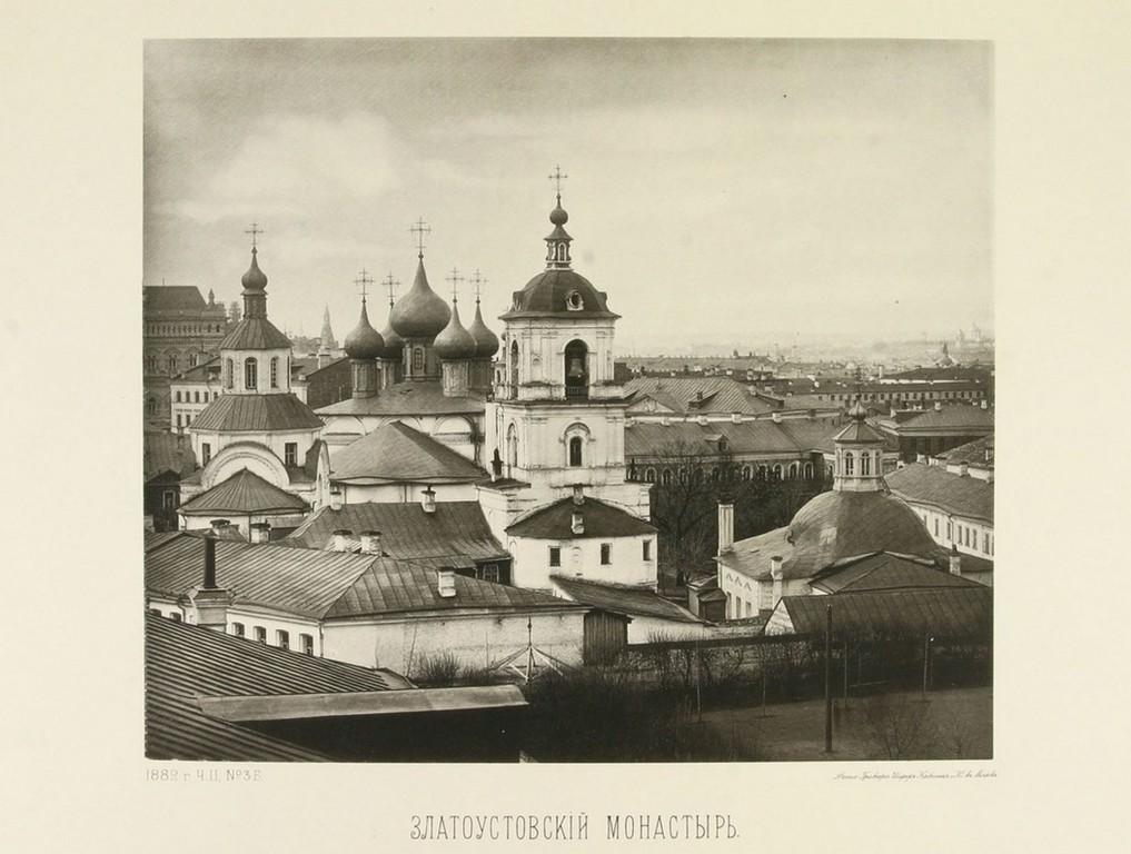Златоустовский мужской монастырь, Москва