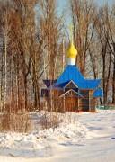 Неизвестная часовня - Микварово - Кильмезский район - Кировская область