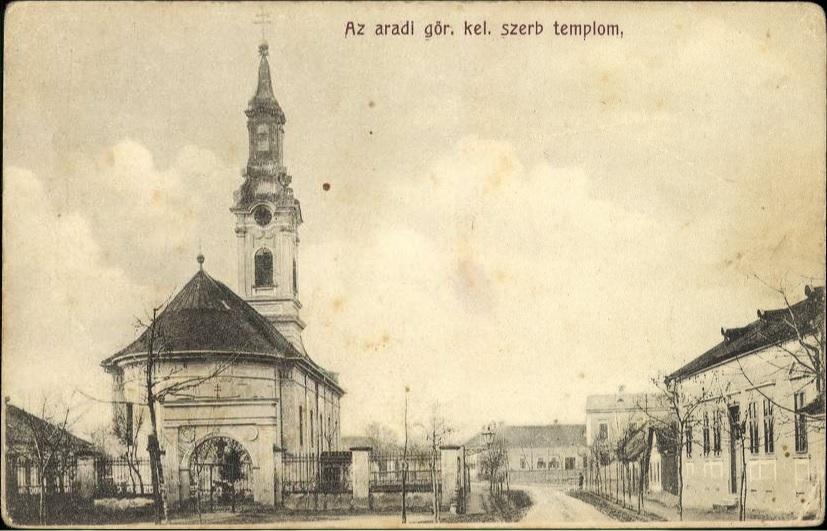 Церковь Петра и Павла, Арад