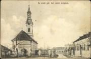 Церковь Петра и Павла - Арад - Арад - Румыния