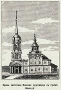 Церковь Николая Чудотворца на Сенной площади - Вологда - Вологда, город - Вологодская область