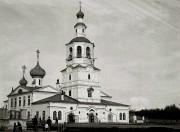 Собор Спаса Всемилостивого - Вологда - Вологда, город - Вологодская область