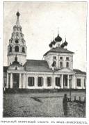 Собор Покрова Пресвятой Богородицы - Иваново - Иваново, город - Ивановская область