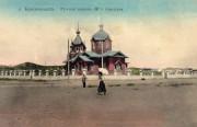 Туркменбаши (Красноводск). Николая Чудотворца, церковь