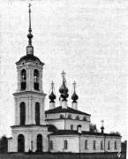 Собор Успения Пресвятой Богородицы - Кашин - Кашинский городской округ - Тверская область