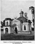 Церковь Кирилла и Мефодия - Погост-Загородский - Пинский район - Беларусь, Брестская область