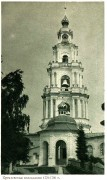 Собор Богоявления Господня в Кремле (старый) - Кострома - Кострома, город - Костромская область