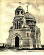 Церковь Николая Чудотворца - Лукув - Люблинское воеводство - Польша