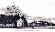 Церковь Успения Пресвятой Богородицы - Ульяновск - Ульяновск, город - Ульяновская область