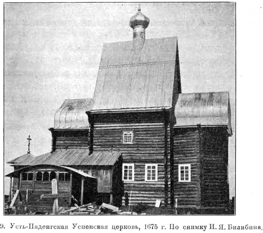 Церковь Успения Пресвятой Богородицы на кладбище, Усть-Паденьга