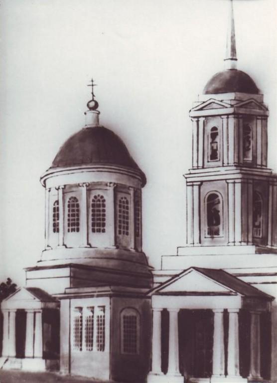 Церковь Спаса Нерукотворного Образа (утраченная), Саратов