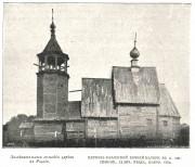 Церковь Казанской иконы Божией Матери (деревянная) - Соцевино - Галичский район - Костромская область