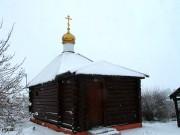Неизвестная часовня - Крутые Хутора - Липецкий район - Липецкая область