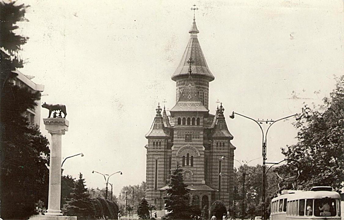 Румыния, Тимиш, Тимишоара. Кафедральный собор Трёх Святителей, фотография. архивная фотография, Фото: M. Volbur