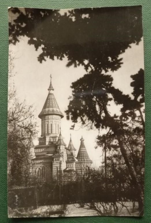 Румыния, Тимиш, Тимишоара. Кафедральный собор Трёх Святителей, фотография. архивная фотография, Частная коллекция. Фото 1960-х годов