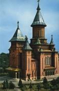 Кафедральный собор Трёх Святителей - Тимишоара - Тимиш - Румыния