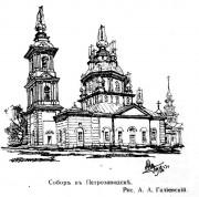 Церковь Воскресения Христова - Петрозаводск - Петрозаводск, город - Республика Карелия