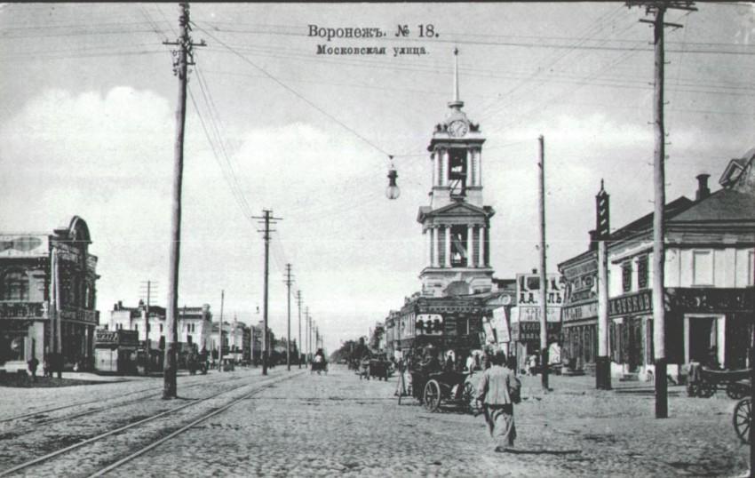 Собор Троицы Живоначальной, Воронеж