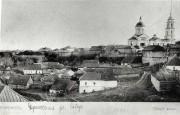 Церковь Спаса Преображения - Ефремов - Ефремов, город - Тульская область