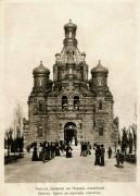 Церковь Димитрия Ростовского на 2-ом Христианском кладбище - Одесса - Одесса, город - Украина, Одесская область