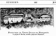 Бигорский монастырь святого Иоанна Предтечи - Велебрдо - Северная Македония - Прочие страны