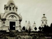 Церковь Кирилла и Мефодия - Хелм - Люблинское воеводство - Польша