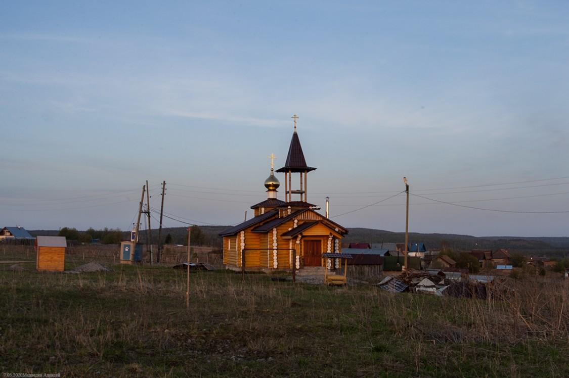Церковь Владимира равноапостольного, Староуткинск